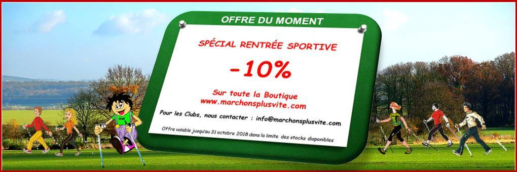 Offre_speciale_rentree_sportive